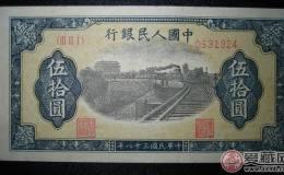 铁路火车50元,你无悔的选择