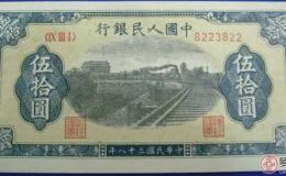 收藏铁路火车50元,谨慎少不得