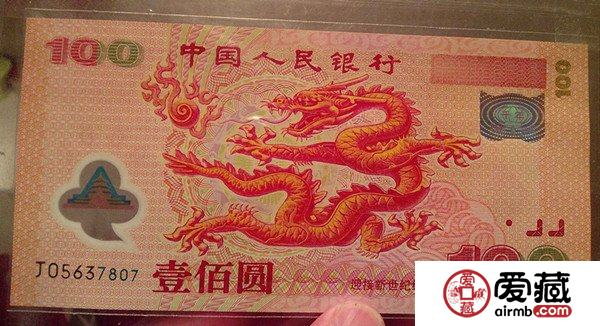 大陆纪念钞中的王者