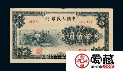 1949年200元割稻未来走势的预测