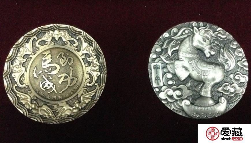 1月9日金银纪念币收藏最新价格走势