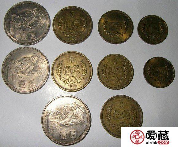 长城币中蕴含的文化特质