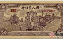謹慎對待第一套人民幣20元帆船與火車