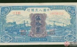 1949年版50元藍火車大橋的行情下滑