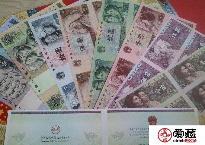 长城四连体钞