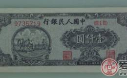 1949年1000元双马耕地票样的收藏价值