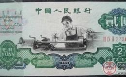 """第二套人民幣中的""""潛力股"""""""