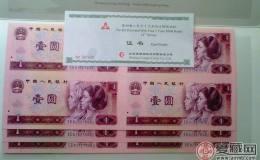 1元四连体钞的行情