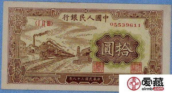 1月14日第一套人民币最新价格