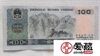 1月14日四版币最新年收藏价格表
