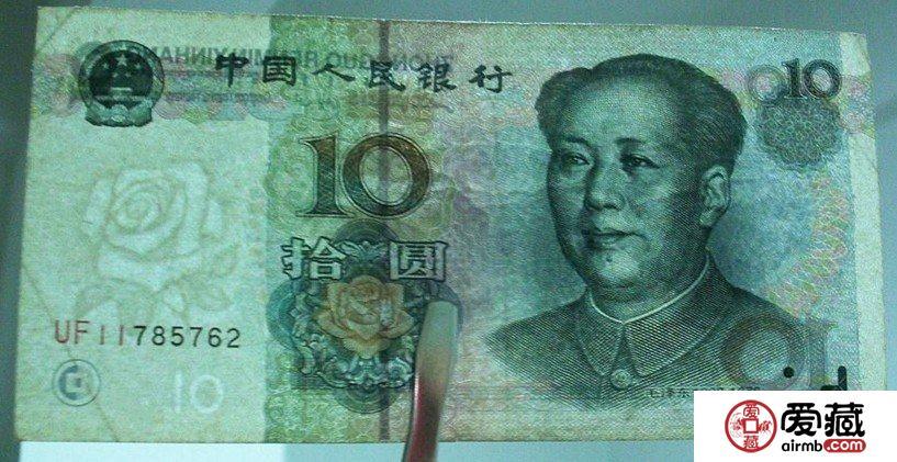 1月14日99版人民币价格行情