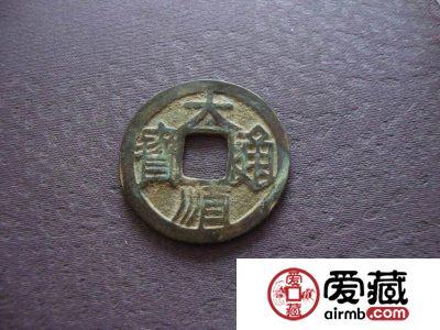 您知道古人是如何收藏钱币的吗?