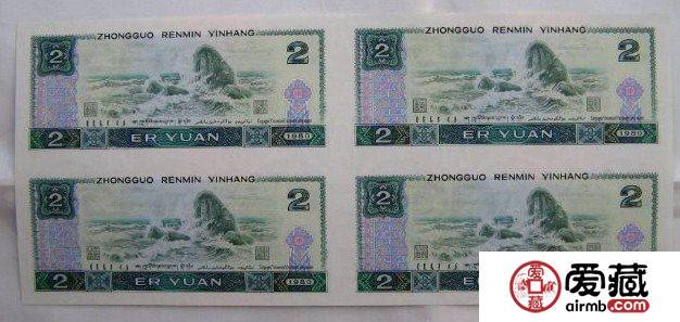 人民币收藏的优势分析