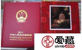2011年邮票年册