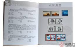 專家談2014年郵票年冊