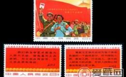 1月16編號郵票收藏市場價格