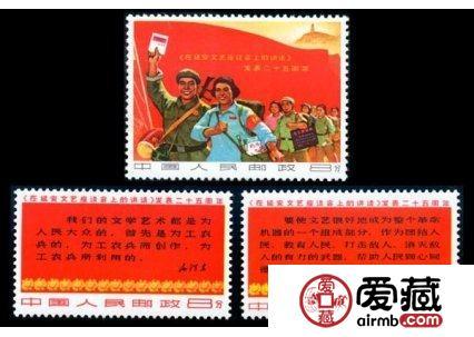 1月16编号邮票收藏市场价格