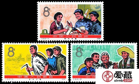 1月16J字邮票收藏最新价格