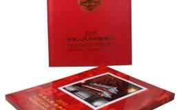 活跃度十足的2010年邮票年册