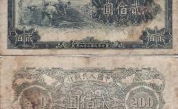 第一套人民币割稻200元价高