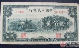 第一套人民币割稻200元前景分析