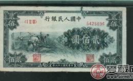 简析一版币二百元割稻