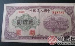 第一套人民幣貳佰圓排云殿成為收藏市場的黑馬