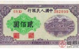 身价不菲的第一套人民币200元排云殿纸币
