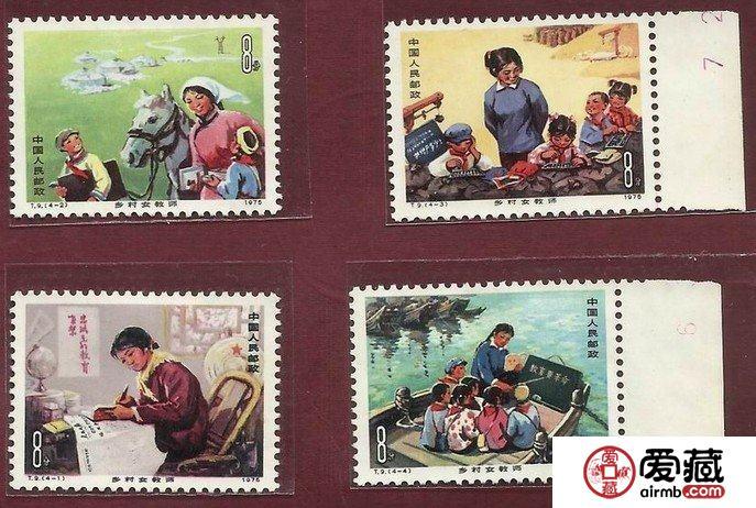 1月16日T字邮票收藏价格动态