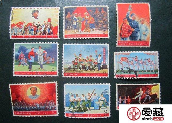 1月16日文革邮票最新价格表