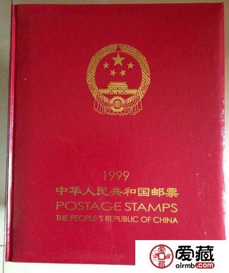 1月16日邮票年册市场价格走