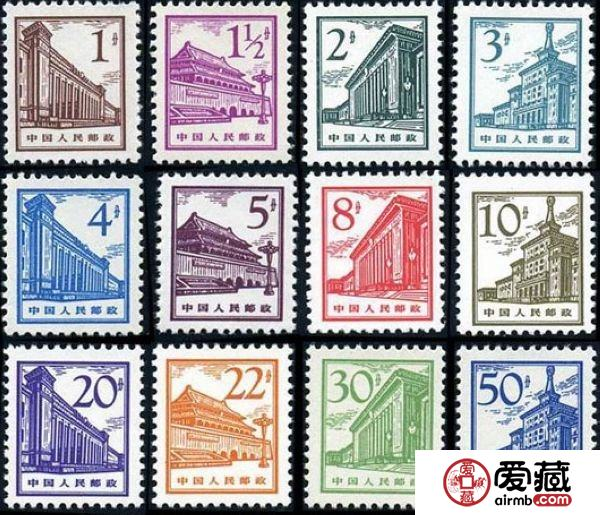 1月16日普改军欠航邮票行情动态