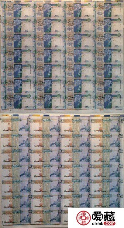 塞舌尔连体钞