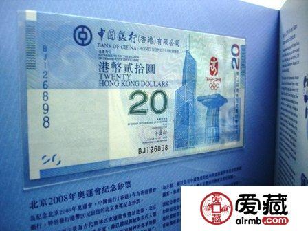 人民币收藏独具的优势