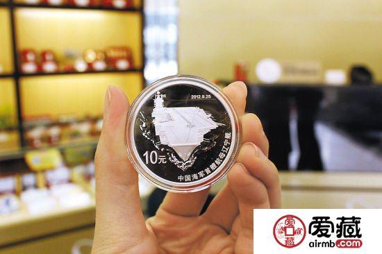 1月17日金银纪念币市场价格分析
