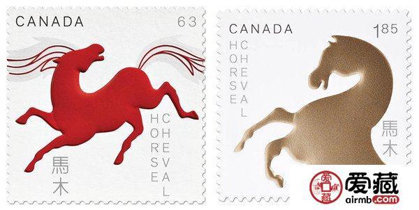 加拿大马年生肖邮票设计精美受关注