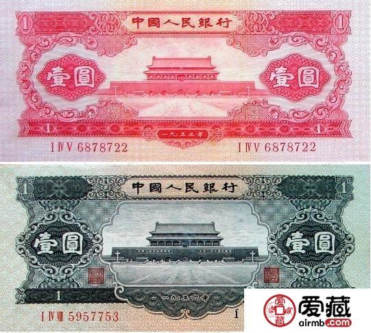 朋友,投资第二套人民币1元要慎重而行