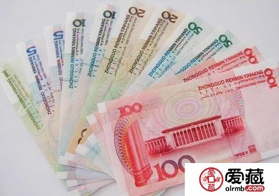 99版人民币