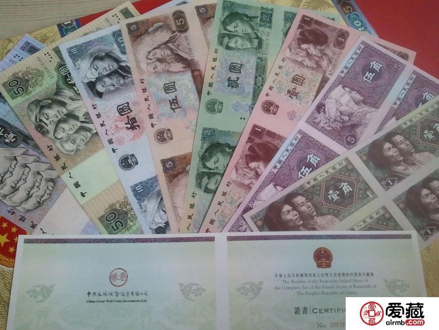 1月18日邮币卡市场行情综述