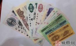 第三套人民幣小全套,你關注了嗎?