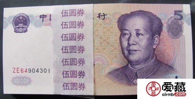 1月19日人民币收藏最新价格