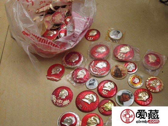 毛泽东纪念章引领红色收藏