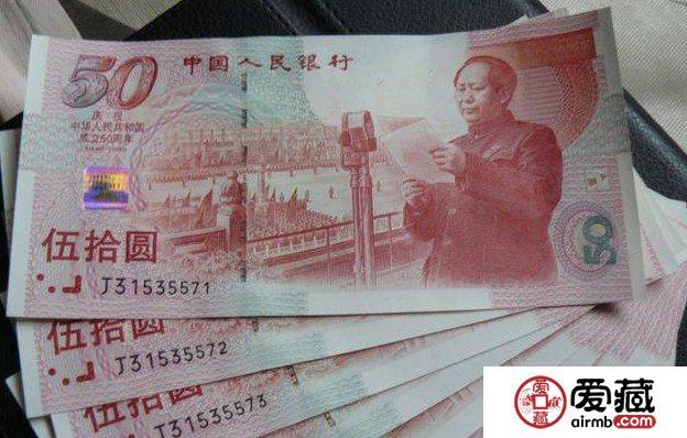 1月20日钱币收藏市场价格