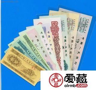 第三套人民币小全套的收藏价值