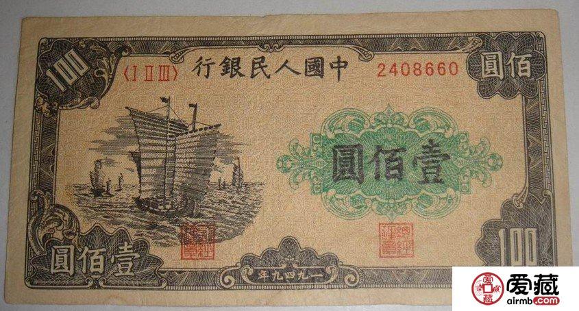 100元大帆船的市场价格
