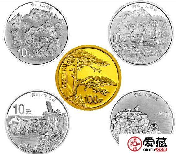 1月20日金银纪念币最新收藏价格