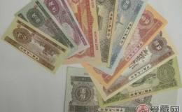 第二套人民币大全套收藏价值令人吃惊