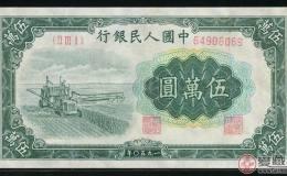 """五千元收割机,""""贵族""""藏品"""