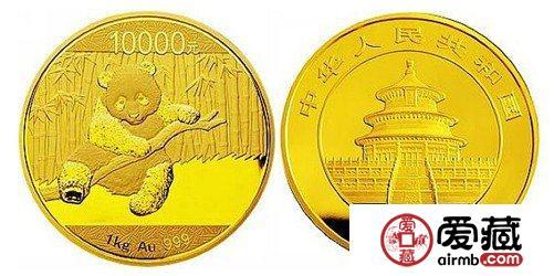 2014年1公斤熊猫精制币在广州低价开售