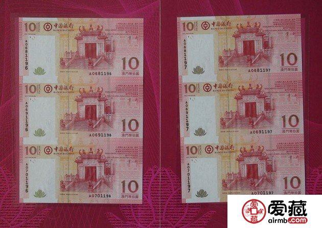五福钞王—绝版币